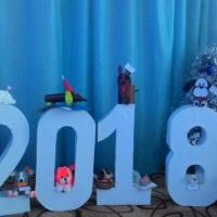 Фотоотчёт «Символ года— 2018»