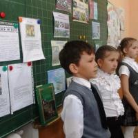 Сценарий внеклассного мероприятия для учащихся начальной школы «Берегите первоцветы!»