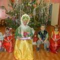 Конспект развлечения «Рождественские посиделки»