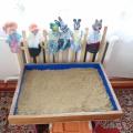 Занятие в песочнице «Путешествие в царство матушки Природы» для детей подготовительной группы