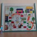 Дидактическая игра по ознакомлению с правилами дорожного движения детей старшей группы «Дорога в детский сад»