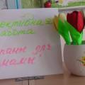 Коллективная работа средней группы «Тюльпаны для мамы»