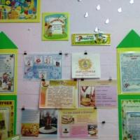 Мастер-класс коллективной работы детей второй младшей группы «Масляное солнышко»