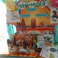 Проект «Народная игрушка» (младшая группа).