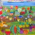 Проект по изобразительному искусству «Золотая осень»