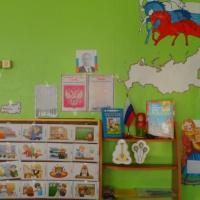 Непосредственно образовательная деятельность по социально-коммуникативному развитию в старшей группе «Россия— наша Родина»