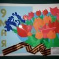 «Помним, гордимся!» Оригами из цветной бумаги