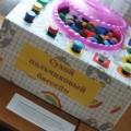 Дидактическое пособие «Сухой пальчиковый бассейн из крышек от пластиковых бутылок»