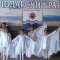 Фотоотчет о районном конкурсе детского танцевального искусства «Путь к успеху»