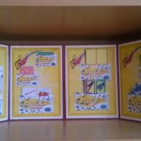 Лэпбук «Музыка» для детей старшего дошкольного возраста