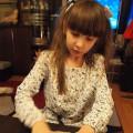 Детская исследовательская работа «Электрические цепи, или в мире электричества»