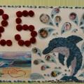 Стенгазета к юбилею детского сада «Нам— 25»