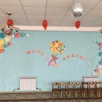 Оформление музыкального зала ко Дню матери