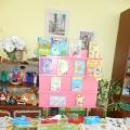 Мастер-класс для педагогов по теме «Нетрадиционные методы обучения детей рисованию в ДОУ» (практика)