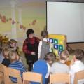 Образовательная ситуация по ФЭМП «Цилиндр» (старшая группа)