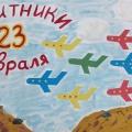 Стенгазета «Самолеты». Коллективная аппликация