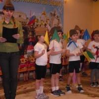 Сценарий физкультурного праздника, посвященного Дню защитника Отечества «День рождения Российской Армии»