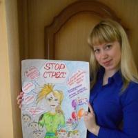 Стенгазета «Нет стресса на рабочем месте!»