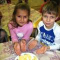 Социальный проект «Подари детям праздник»