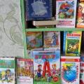 Фотоотчет об акции «Подари книгу ребенку в группу» (подготовительная группа)