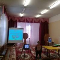 Консультация на РМО учителей-логопедов «ИКТв работе учителя-логопеда»