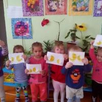 Фотоотчет о занятии по аппликации во второй младшей группе «Пасхальная открытка»