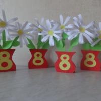 Мастер-класс «Цветок для мамы из бумаги своими руками»