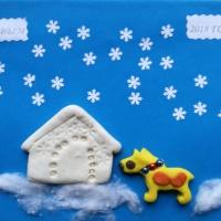 Мастер-класс для педагогов дошкольных учреждений «Изготовление новогодней открытки для родных в год Собаки»