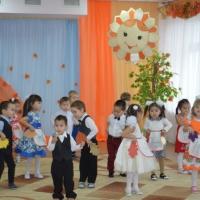 Фотоотчет «Осенины в нашем детском саду»