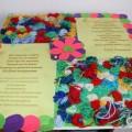 Коллективная работа «Всё для мамочки» вторая младшая группа Рисунки пальчиками «Цветочки для мамы»