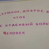 Образовательная среда группы