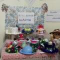 Выставка совместного детско-родительского творчества и досуг «Волшебная шляпа»