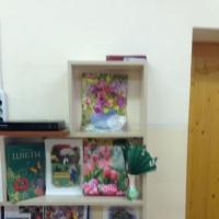 Комплексное занятие в средней группе «На Кубани цветы зацветают»