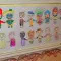 Детский мастер-класс «Плакат «Дети мира»