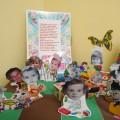 Сценарий проведения литературной гостиной «Мы будем вечно прославлять ту женщину, чье имя Мать!» (старший возраст)