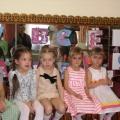Фотоотчет о проведении научно-практической конференции дошкольников «Хочу все знать!»