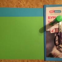 Новогодняя открытка своими руками «Объемная открытка с ёлочкой»