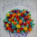 Стенгазета-поздравление с праздником 8 Марта