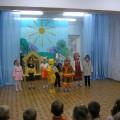 План по саморазвитию «Развитие у детей дошкольного возраста гуманных чувств через театрализованную деятельность»