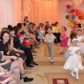 Опыт работы «Детско-родительский клуб как активная форма сотрудничества с семьями воспитанников»