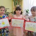 Выставка совместного творчества детей и родителей «Детство под защитой» (фоторепортаж)