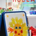 НОД с воспитанниками 4–года жизни по программе «Югорский трамплин» Тема: «Добрые дела маленьких «лучиков»