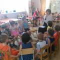НОД с воспитанниками 5-го года жизни по программе «Югорский трамплин! Тема: «Гости из Волшебной страны»