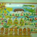Фотоотчет о детском творчестве «Городецкая роспись»