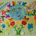 Конспект НОД в старшей группе «День рождения Земли!» в рамках реализации экологического проекта «Мы— друзья природы!»