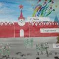 Изображение - Поздравление коллективу на день дошкольного работника detsad-560401-1487697451