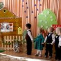 Игра по расширению ориентировки в окружающем мире и развитию речи в первой группе раннего возраста «В гостях у бабушки»