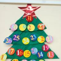 Адвент календарь для средней группы
