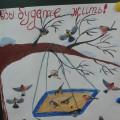 «Помогите птицам выжить». Непосредственно образовательная деятельность для детей средней группы «В гости к тётушке Сове»