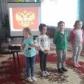 Конспект непосредственно образовательной деятельности в старшей группе «День России»